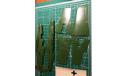 Dornier Do 335 A-6 Matchbox (Возможен обмен), сборные модели авиации, 1:72, 1/72