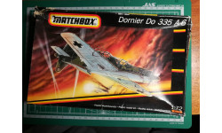Dornier Do 335 A-6 Matchbox (Возможен обмен)