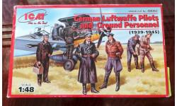 Наземный персонал Люфтваффе 1939-1945, миниатюры, фигуры, ICM, scale48