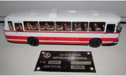 Модель автобуса ЛАЗ-699Р Classicbus 1:43 перекрас