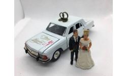 ГАЗ-3102 ВОЛГА 'С Днём Свадьбы', масштабная модель, Агат/Моссар/Тантал, 1:43, 1/43