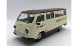 V2-54 РАФ 977 маршрутное такси  (Vector-models), масштабная модель, 1:43, 1/43