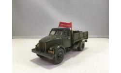 Sl029   ГАЗ-51 бортовой с дерево-металлической кабиной(первый выпуск) 1946г. перевозка навоза   (СарЛаб)