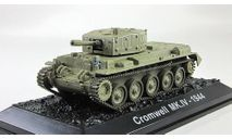 Cromwell MK.IV (GB, 1944) _ танк _ ТМ-08 _ 1:72, журнальная серия Автомобиль на службе (DeAgostini), 1/72, Танки мира