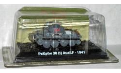 Pz.Kpfw.38(t) (Ge, 1941) _ танк _ ТМ-13 _ 1:72