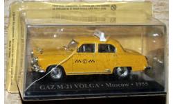 ГАЗ-М21и1955Москва _ ТаМ _ Altaya