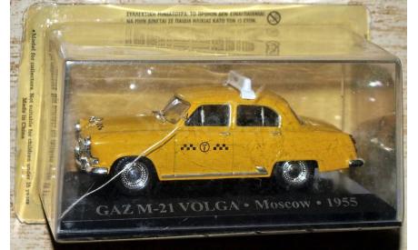 ГАЗ-М21и1955Москва _ ТаМ _ Altaya _ 1:43, журнальная серия масштабных моделей, 1/43