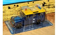 Land Rover 110 long _ ПММ-09 _ 1:43