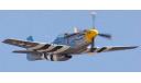 North American P-51D Mustang _ истребитель _ лс-ВСВМ-т01 _ 1:100, масштабные модели авиации, scale100, DeAgostini