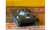 ПТ-76 _ плавающий танк _ РТ-010 _ Б/Б _ 1:72, журнальная серия Русские танки (GeFabbri) 1:72, Русские танки (Ge Fabbri), 1/72