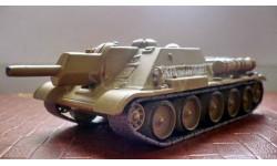 СУ-122 _ самоходная артиллерийская установка (САУ) _ РТ-017 _ Б/Б _ 1:72