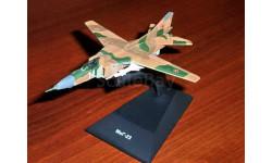 МиГ-23МФ _ истребитель _ ЛС-021