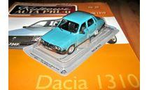 Dacia 1310 (СРР) _ PRL-020 _ 1:43, журнальная серия Kultowe Auta PRL-u (Польша), 1/43, DeAgostini-Польша (Kultowe Auta)