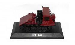 КТ-12 трактор _ Тр-20 _ 1:43