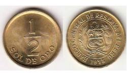 Монеты и банкноты 222 _ 20 франков (Бурунди), 1/2 золотого соля (Перу) _ МиБ-222