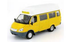 ГАЗ-ЗАМС-322133 «ГАЗель» _Маршрутное  такси _ АНС-51 _ 1:43