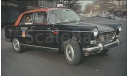 Peugeot 404 _ 1962 _ Paris _ ТаМ-т3 _ 1:43, журнальная серия масштабных моделей, Altaya Taxi, 1/43