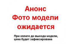 АЦ-40 (131)-137А пожарный _ АЛГ-041 _ 1:43