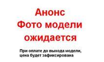 ГАЗ-52-04 бортовой _ бежевый _ НАП _ 1:43, масштабная модель, 1/43, Наш Автопром