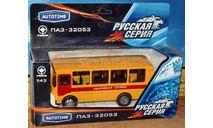 ПАЗ-32053 _  Аварийная газовая служба _ Autotime, масштабная модель, 1:43, 1/43, Autotime Collection