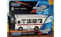 ПАЗ-32053 _  МЧС _ Autotime, масштабная модель, scale43, Autotime Collection