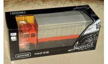 МАЗ-516 бортовой с тентом _ оранжевый _ Autotime, масштабная модель, 1:43, 1/43, Autotime Collection