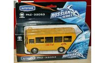 ПАЗ-32053 _ Дети (Школьный автобус) _ Autotime, масштабная модель, scale43, Autotime Collection