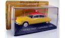 Citroen DS191958Amsterdam _ ТаМ _ Altaya _ 1:43, журнальная серия масштабных моделей, Citroën, Altaya Taxi, 1/43