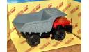 БелАЗ-7540 самосвал красный + серый _ НАП, масштабная модель, Наш Автопром, scale43