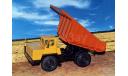 БелАЗ-7510 жёлтый + оранжевый _ НАП, масштабная модель, Наш Автопром, scale43