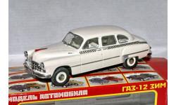 ГАЗ-12 ЗиМ такси беж _ конв _ 1:43