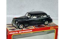 ЗиС-110 такси чёрн  _ конв, масштабная модель, scale43, Конверсии мастеров-одиночек