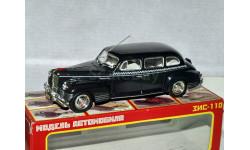 ЗиС-110 такси чёрн  _ конв _ 1:43, масштабная модель, Конверсии мастеров-одиночек, scale43