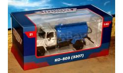 КО-503В (3307) Илососная машина _ ЛеГр-021