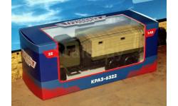 КрАЗ-6322бортовой _ ЛеГр-022