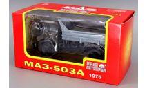 МАЗ-503А (1975 г.в.) самосвал_ защитная кабина, серый кузов _ НАП, масштабная модель, scale43, Наш Автопром