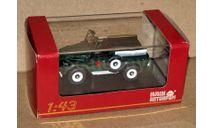 ГАЗ-69открытый парадный _ НАП _  бокс, масштабная модель, scale43, Наш Автопром