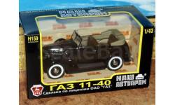 ГАЗ-11-40 откр_чёрный _ НАП _ 1:43, масштабная модель, 1/43, Наш Автопром