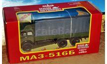 МАЗ-516Б тент  бортовой _ тёмно-зелёный _ НАП, масштабная модель, scale43, Наш Автопром