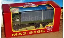 МАЗ-516Б тент  бортовой _ тёмно-зелёный _ НАП