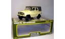 УАЗ-469Б _ слоновая кость _ НАП, масштабная модель, 1:43, 1/43, Наш Автопром