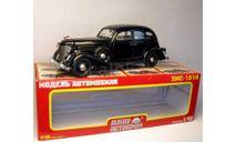 ЗИС-101А черный блестящий _ НАП, масштабная модель, 1:43, 1/43, Наш Автопром