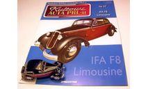 IFA F8 Limousine (ГДР) _ PRL-057 _ 1:43, журнальная серия Kultowe Auta PRL-u (Польша), 1/43, DeAgostini-Польша (Kultowe Auta)