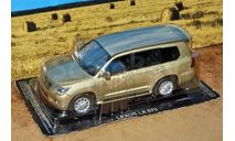 LexusLX 570 (2008) _ СК-51, журнальная серия Суперкары (DeAgostini), scale43, Суперкары. Лучшие автомобили мира, журнал от DeAgostini