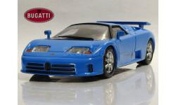 BugattiEB 110 _ СК-62 _ 1:43, журнальная серия Суперкары (DeAgostini), 1/43, Суперкары. Лучшие автомобили мира, журнал от DeAgostini
