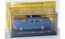 Mercedes 200D1965Athens _ ТаМ _ Altaya, журнальная серия масштабных моделей, scale43, Mercedes-Benz