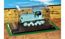 СХТЗ-НАТИ  трактор _ Тр-09 _ 1:43, журнальная серия Тракторы. История, люди, машины (Hachette), scale43
