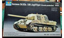 German Sd.Kfz.186 Jagdtiger (Porsche Production), масштабные модели бронетехники, Trumpeter, scale72