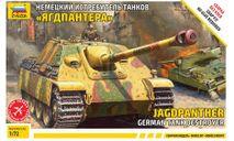«Ягдпантера» Немецкий истребитель танков, масштабные модели бронетехники, Звезда, scale72