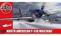 North American P-51D Mustang, масштабные модели авиации, Airfix, scale72